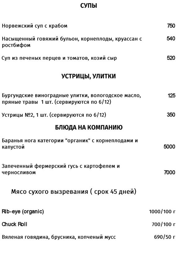 http://mosnordic.ru/menu/wp-content/uploads/2018/11/5.jpg
