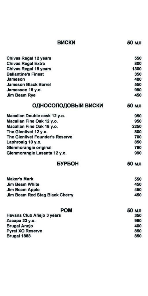 http://mosnordic.ru/menu/wp-content/uploads/2019/10/12-514x1024.jpg