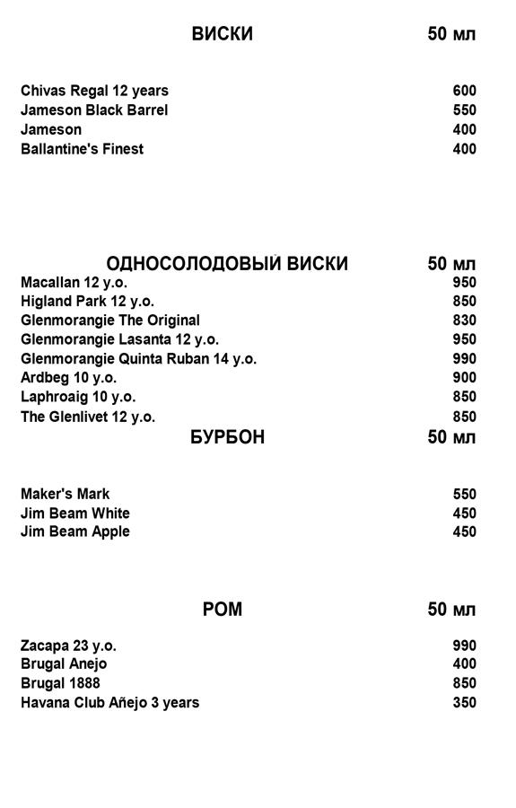 http://mosnordic.ru/menu/wp-content/uploads/2021/04/10.jpg