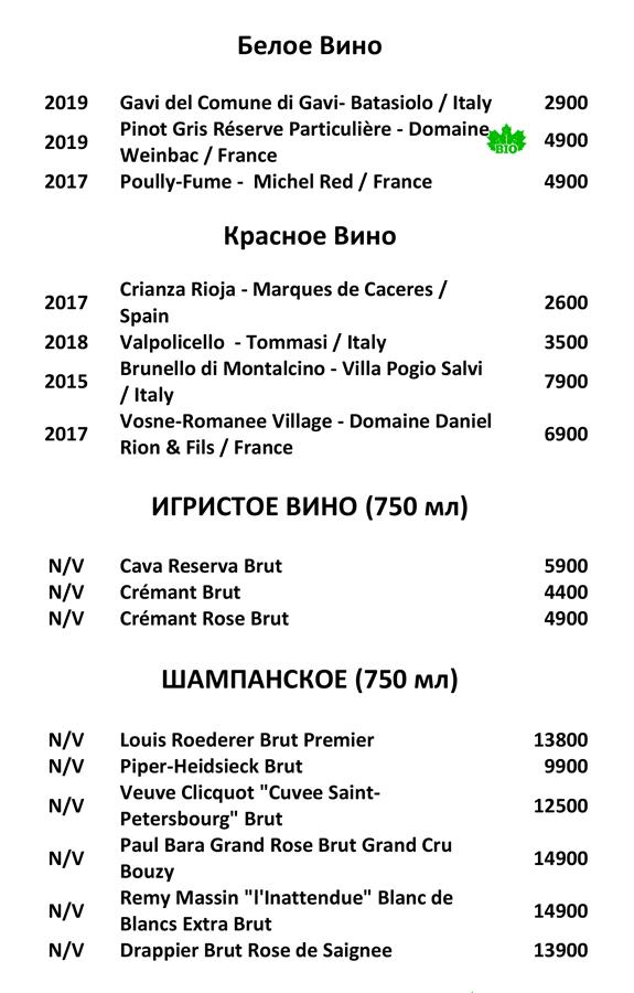http://mosnordic.ru/menu/wp-content/uploads/2021/09/14.jpg