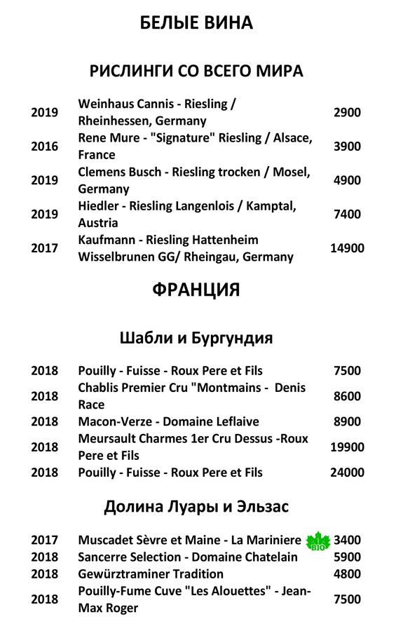 http://mosnordic.ru/menu/wp-content/uploads/2021/09/15.jpg