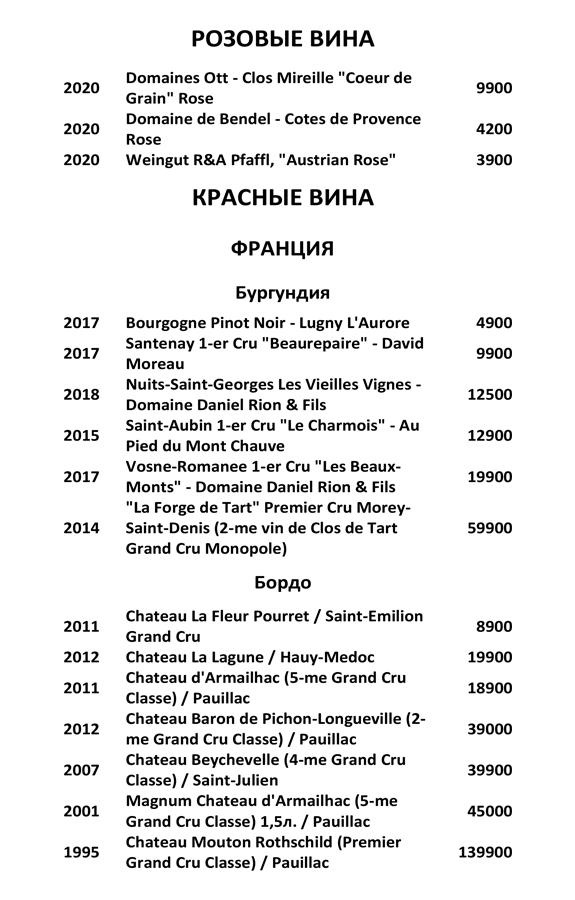 http://mosnordic.ru/menu/wp-content/uploads/2021/09/17.jpg