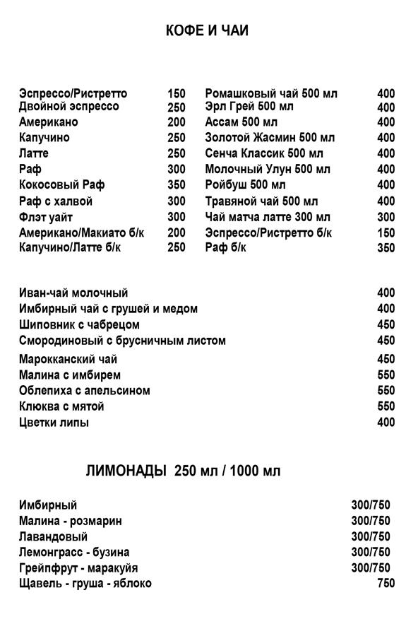 http://mosnordic.ru/menu/wp-content/uploads/2021/09/3.jpg